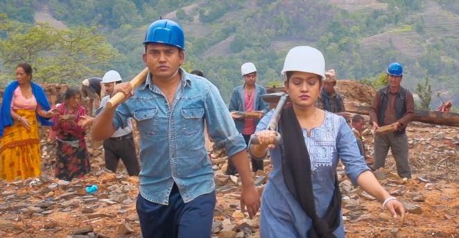 'नमूना नेपाल' ७ नं प्रदेशबाट शुरु हुँदै