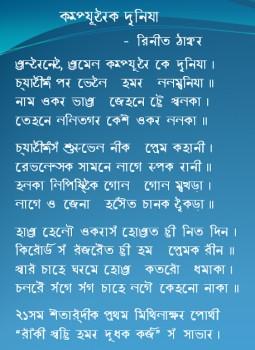 अन्तराष्ट्रिय मैथिली सम्मेलन राजविराजमा