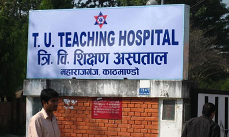 काठमाण्डौको टिचिङ अस्पतालमा ६ बर्षीया बालिकामा कोरोना
